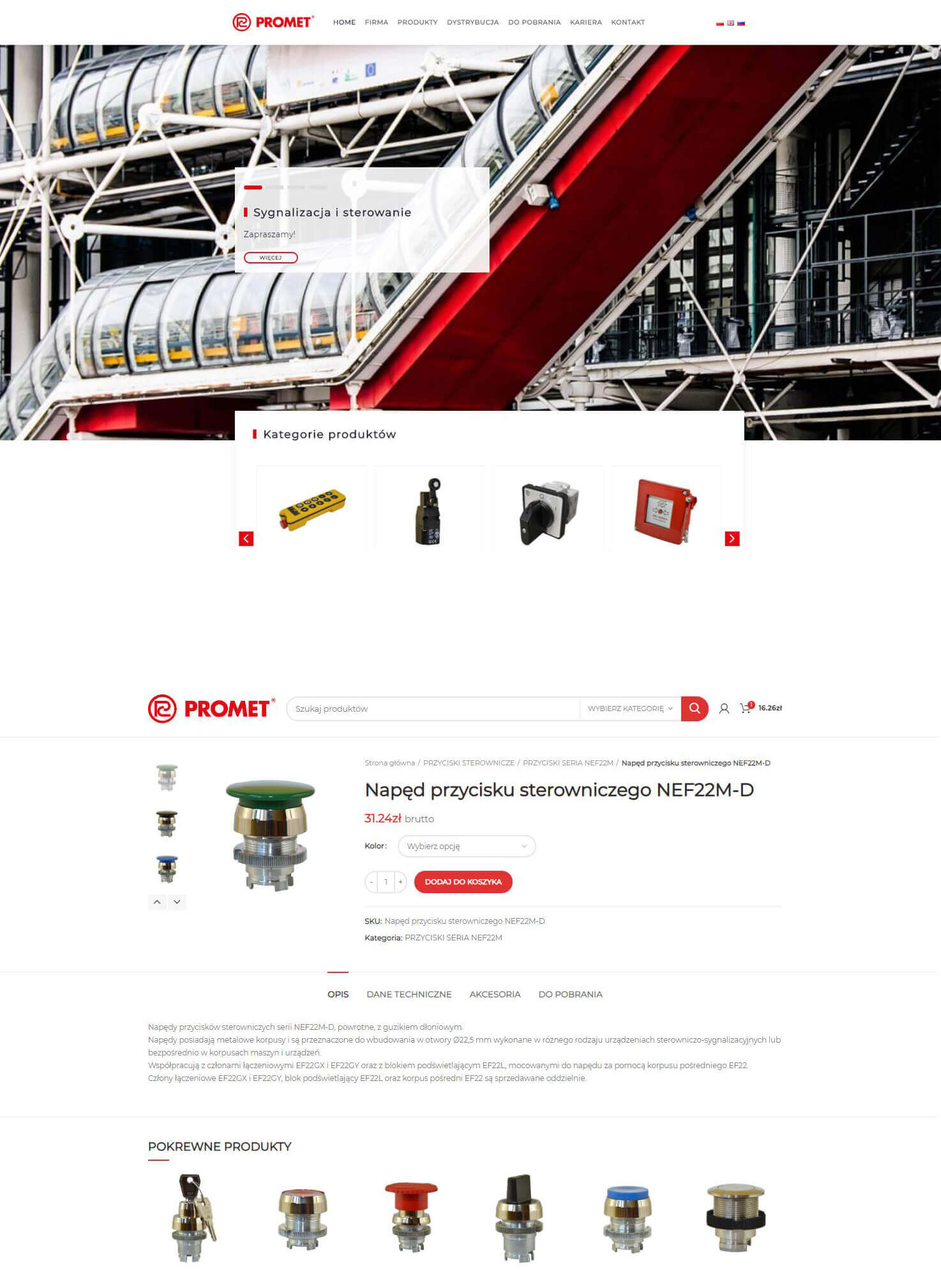 NEW WEBSITE AND PROMET ONLINE STORE. WELCOME!